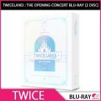 ����̵��1��ͽ�������� TWICE TWICELAND : THE OPENING CONCERT BLU-RAY (2 DISC) BLU-RAYȯ��1��26�� 2��2��ȯ��