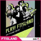 【SALE】【韓国盤DVD】 FTISLAND 「PLAY! FTISLAND!! 」【初回限定盤】2DVD+Photobook 2011コンサート