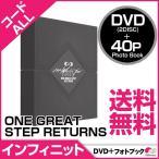 送料無料 予約3月中旬 インフィニット INFINITE- INFINITE ONE GREAT STEP RETURNS DVD 2 DISC フォトブック40p リージョンコードALL