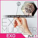 1次予約限定価格 SM Coex Artium 公式グッズ [EXO マドラー] ★ EXO PLANET♯3 COEX エクソ EXO official goods / SM Entertainment 発売8月初 発送8月中旬