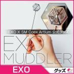 1次予約限定価格 送料無料 SM Coex Artium 公式グッズ [EXO マドラー] ★ EXO PLANET♯3 COEX エクソ EXO official goods / SM 発売8月初 発送8月中旬