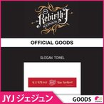 即日発送★SLOGAN TOWAL★2017 KIM JAE JOONG ASIA TOUR in SEOUL 'The REBIRTH of J' official goods 韓国音楽 K-POP 韓国グッズ 2月末発送