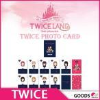 1��ͽ�������� �ȥ��ɥ��� PHOTO CARD SET�� TWICE 1st Tour OFFICIAL GOODS��TWICE LAND�� �������å� ȯ��7����� 7����ȯ��