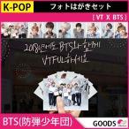 ���������̵�� ������ BTS ���ƾ�ǯ�ġ�[VT X BTS] �ե��ȤϤ������å� ȯ��1�����  ���å� K-POP