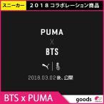 ������ ������������� BTS X PUMA ����ܥ졼����� ���ˡ����� 3��2��ȯ�� ���ƾ�ǯ�� K-POP �ڹ� ���ˡ����� sneakers ���å�