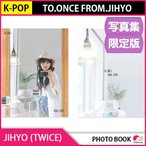 ����̵�� 1��ͽ�������� JIHYO - TO.ONCE FROM.JIHYO PHOTOBOOK �ʸ����ǡ� 3�����ȯ��ͽ�� �̿��� TWICE KPOP �ڹ�