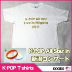 【韓国グッズ】公式グッズ セット(Tシャツ+ラバー ブレスレッド) ☆K-POP All star Live in Niigata☆