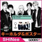 【SALE】【韓国グッズ】【キーホルダ&ポスター】 SHINee WORLD 3  【K-POP】【グッズ】