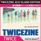 ����̵�� 2��ͽ�������� TWICEZINE JEJU ISLAND EDITION TWICE �������å� PHOTO BOOK 10��11��ȯ�� 10��16��ȯ��ͽ��