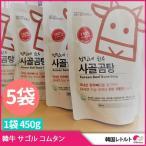 【夏の1+1イベント】ソンジンの韓牛サゴル コムタン (450g) 5袋★サゴルコムタン 韓国食品 韓国料理 食品 汁 栄養 簡単料理 韓国お土産 韓国スープ 牛骨スープ