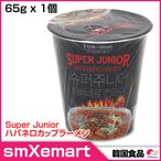 Yahoo! Yahoo!ショッピング(ヤフー ショッピング)最後の訳ありセール 在庫限定smXemart Super Junior スーパージュニア ハバネロカップラーメン65g x 1個★SMコラボ / SM collaboration / SUM x PEACOCK KPOP