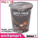 Yahoo! Yahoo!ショッピング(ヤフー ショッピング)最後の訳ありセール 在庫限定 smXemart Super Junior スーパージュニア ハバネロカップチャジャン65g x 1個★SMコラボ / SM collaboration / SUM x PEACOCK