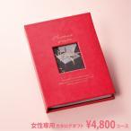 送料無料 女性専用カタログギフトLedie's Collection/4,600円コース/Precious pocet 引出物 内祝 お返し ギフト