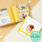 出産祝い 専用 カタログギフト おしゃれ 男の子 女の子 プリティベビー 3500円コース