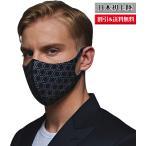 日本初上陸【割引&送料無料キャンペーン】デューエクレットマスク Estructura マスク 洗える 立体 おしゃれ UVカット 3D 韓国ファッション 3サイズ