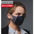 日本初上陸【割引&送料無料キャンペーン】デューエクレットマス Pretiosa マスク 洗える 立体 おしゃれ UVカット 3D 男女兼用 3サイズ