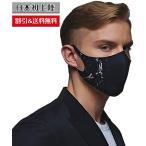 日本初上陸【割引&送料無料キャンペーン】デューエクレットマス sensoria マスク 洗える 立体 おしゃれ UVカット 3D 韓国ファッション 3サイズ