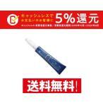 歯科技工用瞬間接着剤 αクイン  GELタイプ  20g 1本入   GELタイプ  20g 1本入