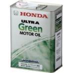 ホンダ(HONDA)純正 エンジンオイル ウルトラGreen 4L ガソリン車用 08216-99974