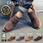 スニーカー メンズ おしゃれ 靴 カジュアル おしゃれ メンズスニーカー シューズ オックスフォードシューズ 20代 30代 40代 紳士靴