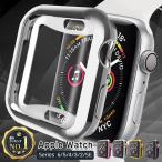 Apple Watch 5 4 3 2 1ケース 44mm アップルウォッチ4 カバー 40mm Apple Watch Series 3 42mm 38mm 超薄型 カバー アイフォンウォッチ 全面保護 ケース