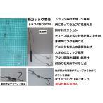 カットウ釣り 新カットウ革命トラフグ&デカフグ狩りダブル(ダブルフック18号掛け針2本付)