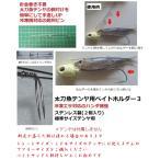 タチウオテンヤ 太刀魚テンヤ用ベイトホルダー3冷凍餌対応 (2個入り)