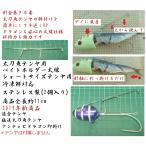 タチウオテンヤ 太刀魚テンヤ用ベイトホルダー太線 ショートサイズテンヤ専用(2個入り)