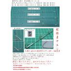 ヤエン 考作ヤエンスペシャル 前方糸掛けシーソー式 新SP シングル 30cm 32cm 34cm