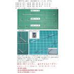 ヤエン 考作ヤエンスペシャル 前方糸掛けシーソー式 新SP ダブル 28.5cm 30.5cm
