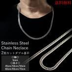 サージカルステンレス 日本製 ダブル喜平 ネックレス チェーン ステンレス 幅 5mm