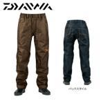 【大特価】レインマックス DR-2504P ダイワ(レインウェアー)