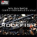 Yahoo!越谷タックルアイランドソルティースタイルロックフィッシュ STRS-902H-KR【Salty Style Rockfish STRS-902H-KR】 アブガルシア