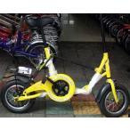 【送料無料】 折り畳み 子供用自転車 折りたたみ自転車 12インチ 4色