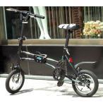 折りたたみ自転車 アルミフレーム 12インチ