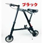空気入れ不要タイプコンパクトでハイスペック折り畳み自転車