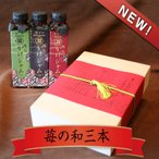 ギフト 贈り物★苺のかけジャム「苺の和三本」(抹茶・黒ゴマ・あんこ)3本セット(各190g)