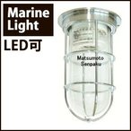 松本船舶明器具 1-DK-S (1号デッキライト シルバー) 屋外灯 その他屋外灯 ランプ別売 白熱灯