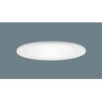 パナソニック照明器具 LSEB5124LE1 ダウンライト 一般形 LED