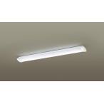 パナソニック照明器具 LSEB7001LE1 (LGB52015LE1相当品) キッチンライト LED