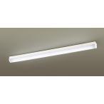 パナソニック照明器具 LSEB7007LE1 (LGB52110LE1相当品) キッチンライト LED