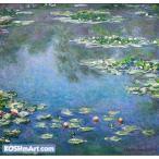 クロード・モネ「睡蓮?」121x126cm 肉筆油絵複製画