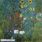 グスタフ・クリムト「ヒマワリの咲く農家の庭」86x86cm 肉筆油絵複製画