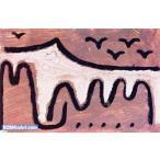 パウル・クレー「Wave」64x98cm 肉筆油絵複製画
