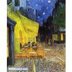 フィンセント・ファン・ゴッホ「夜のカフェテラス」37x30cm 肉筆油絵複製画