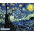 フィンセント・ファン・ゴッホ「星月夜」30x37cm 肉筆油絵複製画