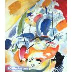 ワシリー・カンディンスキー「インプロヴィゼーション?」35x30cm 肉筆油絵複製画