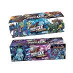 デュエル・マスターズTCG ガチヤバ4! 無限改造デッキセットDX!! (2種BOX)「ジョーのビッグバンGR」「 ゼーロのドラゴンオーラ」