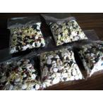 十穀米 15g×5袋(国産100%)10種類の雑穀が入っています。