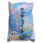 新潟県産 ミルキークイーン 5kg 無洗米 【ミルキークイーン】令和2年 2020年